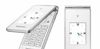 samsung Android Flip Phone