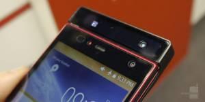 Fujitsu's Iris Scanner for Smartphones