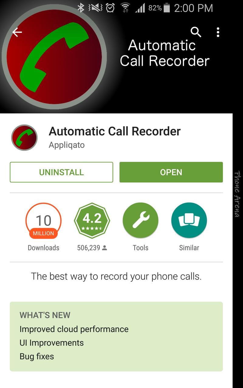приложение диктофона на Xiaomi