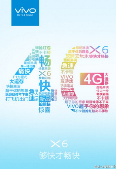 Chinese Vivo X6