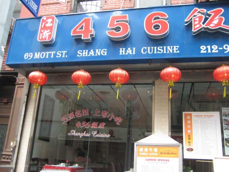 456 Restaurant