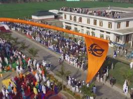 The World's Tallest Nishan Sahib Darbar Sri Guru Granth Sahib Ji Bulandpuri Sahib