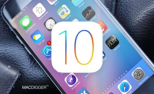 Apple's iOS 10
